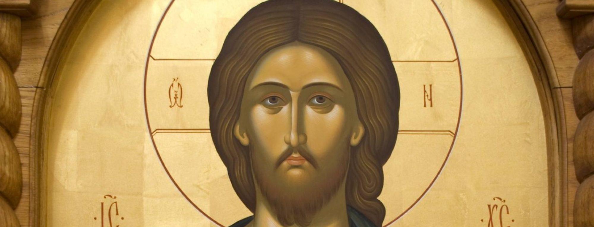 BPM Orthodox