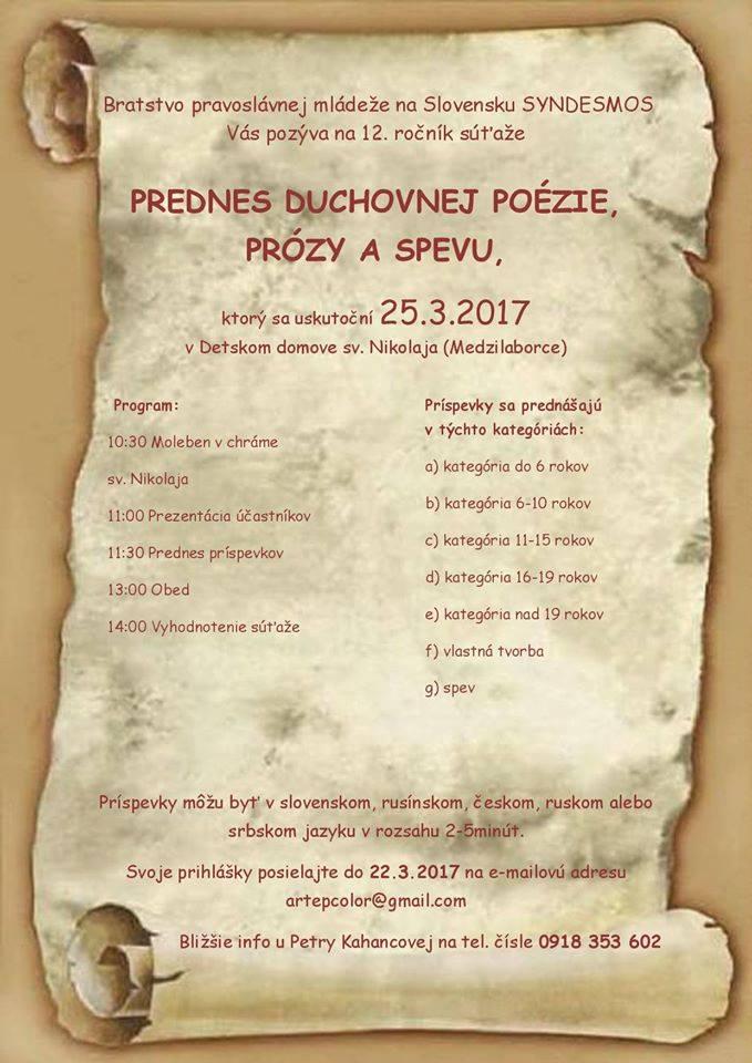 Prednes duchovnej poézie, prózy a spevu v Medzilaborciach