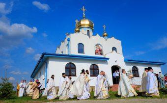 28.-29. apríla 2018 sa uskutočnilo posvätenie pravoslávneho chrámu a svätá archijerejská liturgia v Holíči