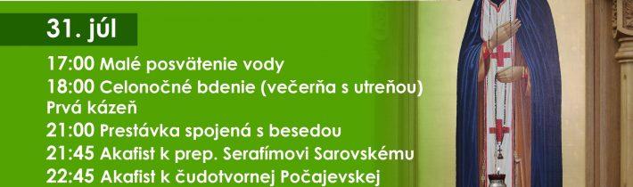 <s>31. júla 2018 – Veľké slavoslovie prep. Serafíma Sarovského, Čudotvorca v Bardejove</s>