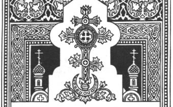 Znovuvydanie zborníka = opravenie chýb