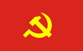 Čínsky sociálny kreditný systém, ako náhrada za demokraciu