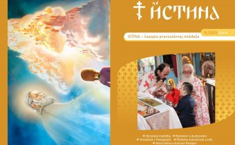 Vyšlo nové číslo časopisu Istina – jún 2020