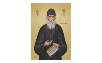 <s>10.-11. júla 2020 (pia-so) – Duchovné stretnutie na tému Svätý Paisij Svätohorský a jeho duchovný odkaz</s>